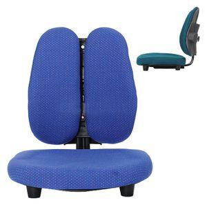 고급 컴퓨터 좌식 의자 앉는 편안한 등받이 쿠션