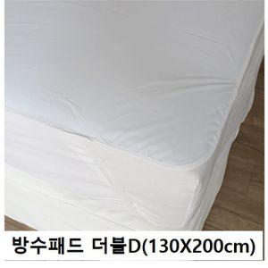 화이트 매트리스 방수패드 더블D(130X200cm)