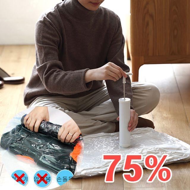이불압축팩 소 옷정리 옷개는법 이불보관 옷보관함