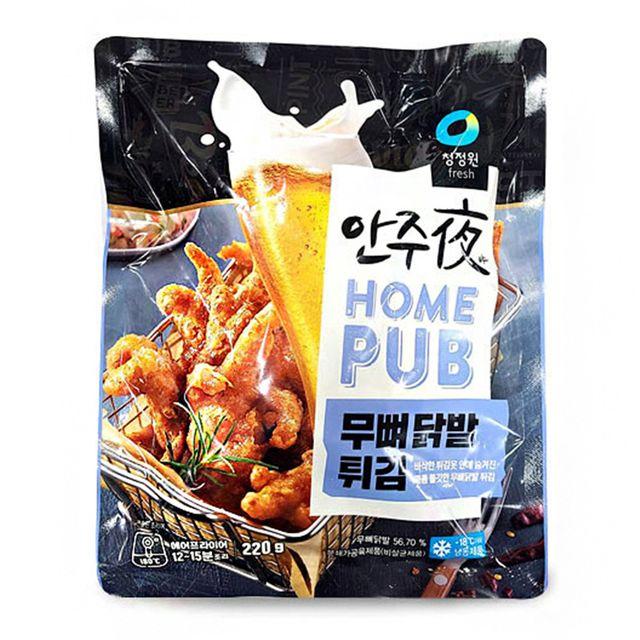 W 매콤 쫄깃 맛있는 술 즉석 술안주 무뼈 닭발 튀김