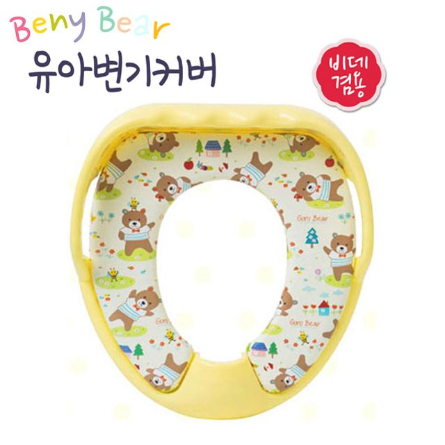 베니베어 NEW 유아 변기커버 비데겸용 유아변기시트