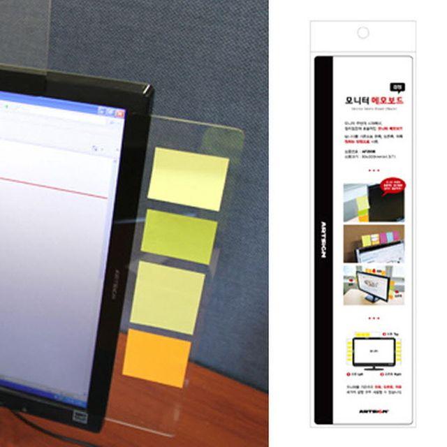 W 모니터 메모보드 블랙 30cm 좌우공용
