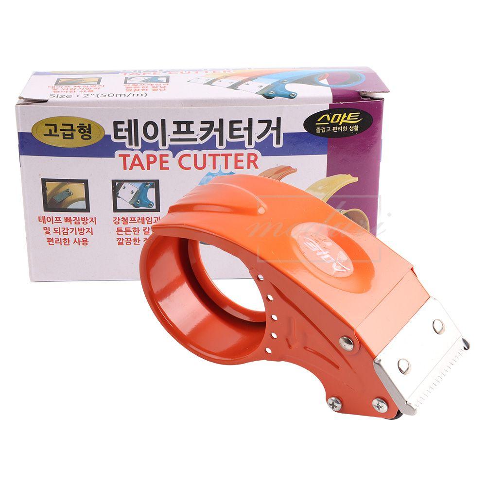 [F9C951] 택배포장테이프커터기 테이프절단기 박스테이프커터기 박스포장테이프커터기 테이프커팅기