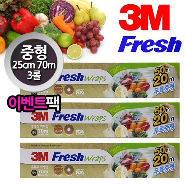 W 3M Fresh 위생랲 25cm 중형 70m행사팩 3롤