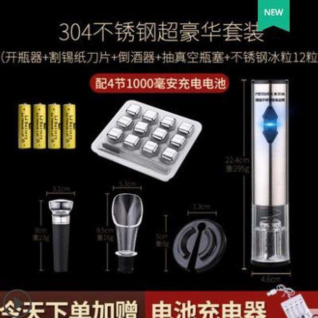 [해외] 전동 자동 와인 오프너 병따개 충전식 주방용품 13