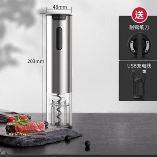 [해외] 전동 자동 와인 오프너 스틸 병따개 주방용품 25