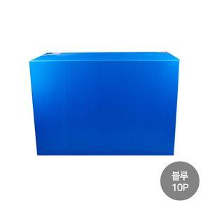 이쁜이 단프라 정리함 특대 블루 10p 특대 색상랜덤