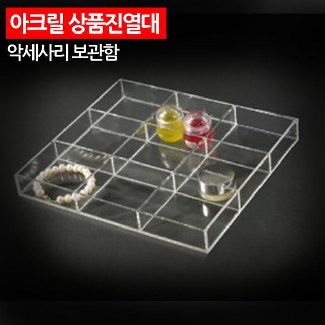 W 아크릴 상품진열대 악세사리 보관함 소품진열대