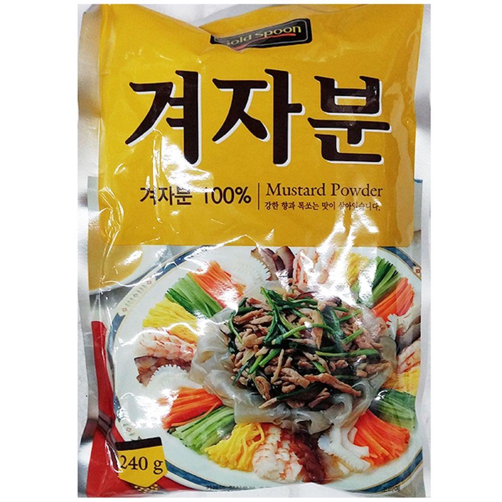 식재료 겨자가루(에스비 240g)X10,겨자가루,식당용겨자가루,업소용겨자가루,식재료겨자가루,식재료