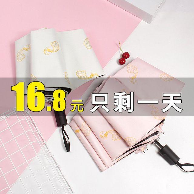 [해외] 패션소품 양산 방수 방풍 의 로고 접는 우산