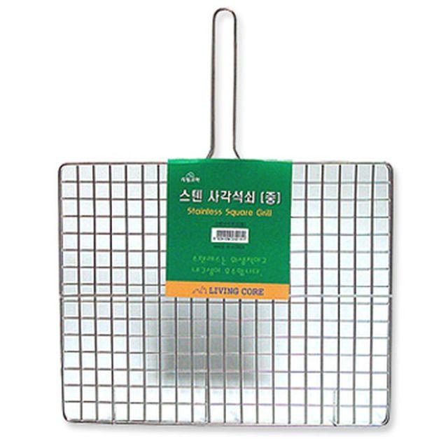 (set)스텐사각석쇠(중)24x30x14cm 5개