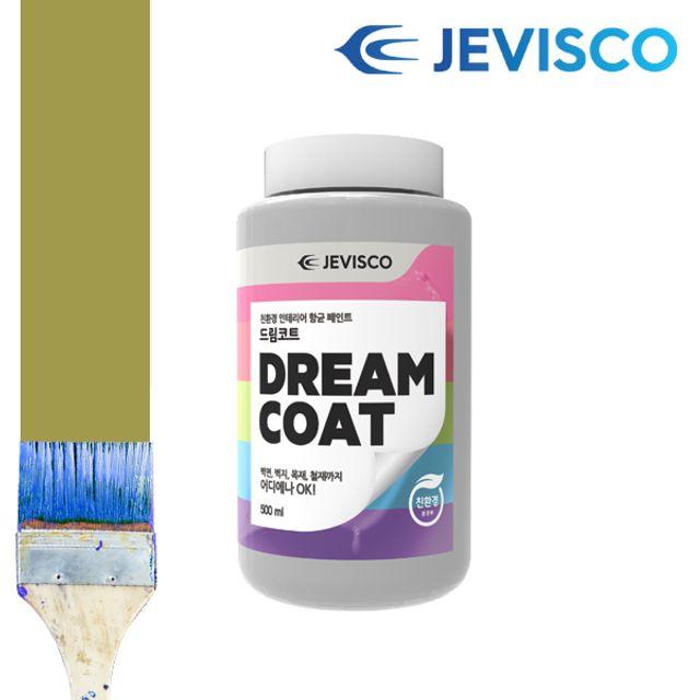 제비스코 드림코트 올리브 그린 0.5L 벽지페인트