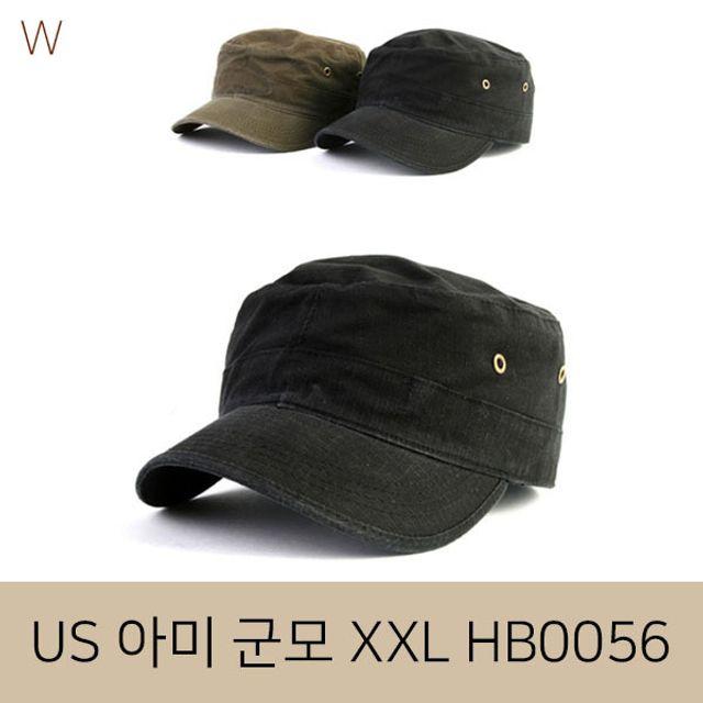 US아미 군모 XXL HB0056