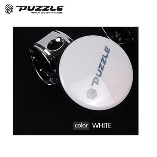 퍼즐 파워핸들1-화이트 [제작 대량 도매 로고 인쇄 레이저 마킹 각인 나염 실크 uv 포장 공장 문의는 네이뽕]