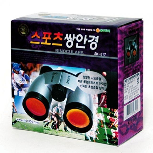 에디슨 쌍안경 SK-517 3225 [제작 대량 도매 로고 인쇄 레이저 마킹 각인 나염 실크 uv 포장 공장 문의는 네이뽕]