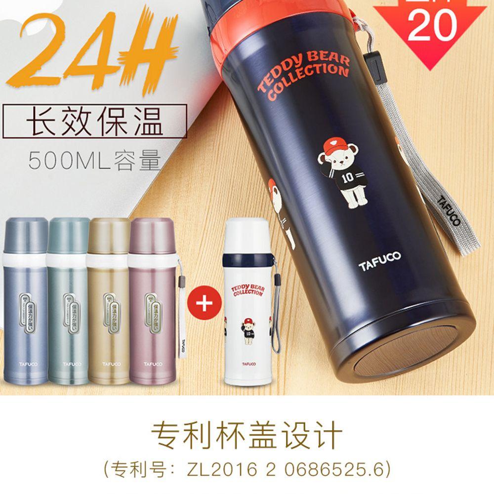 [더산직구]스테인레스 스틸 텀블러 어린이 보온병 물컵 500ML567/ 영업일기준 5~15일