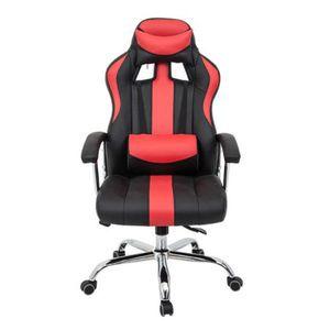 사무실 의자 바퀴의자 게임방 의자 쿠션의자 레드