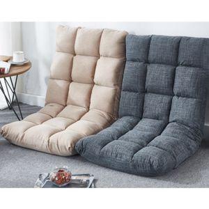 쿠션 의자 인테리어 좌식의자 접이식 의자 2컬러
