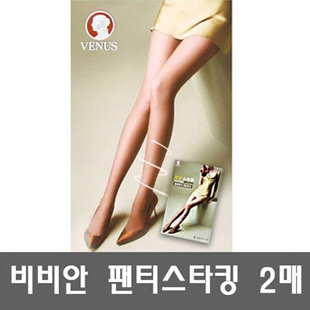 韩国直邮 J4维纳斯抗菌裤袜(2枚)长筒袜裤袜正装长筒袜
