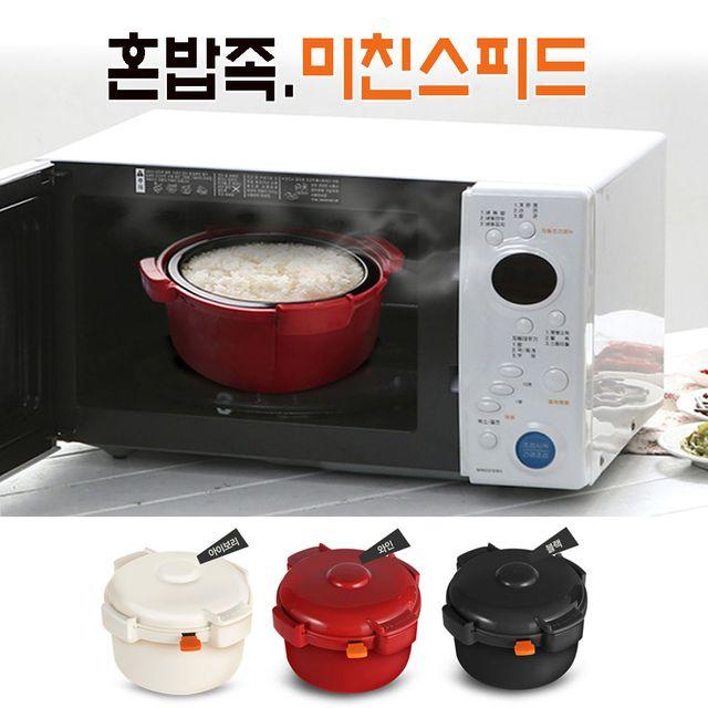 혼밥족 전자렌지 전용 압력식 쿠커 멀티쿠커 용기