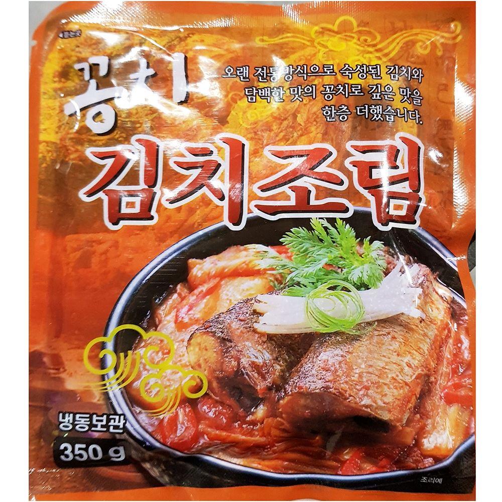 간편 즉석 조리식품 꽁치김치조림 350g X 2_1 EA,꽁치김치조림,탕조림,즉석식품,간식,안주