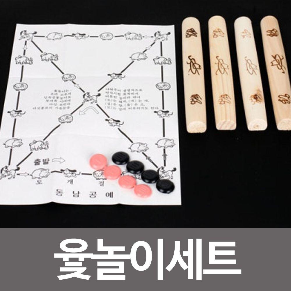 동남교재 윷2000 윷놀이 윷세트 설날가족놀이 윷 구정