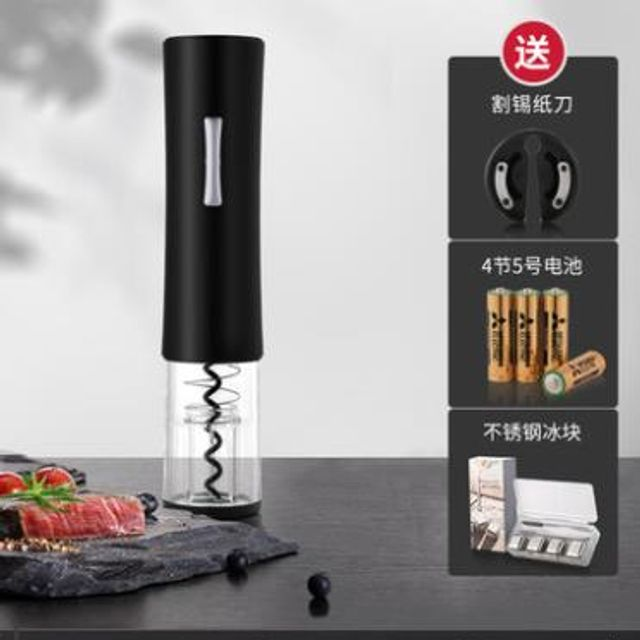 [해외] 전동 자동 와인 오프너 스틸 병따개 주방용품 7
