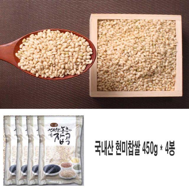 찹쌀 구매 판매 맛있는 잡곡 국내산 건강 식탁 집밥