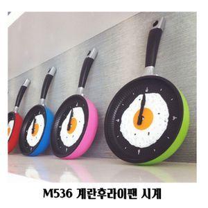M536 계란후라이팬 시계 미니어처 인테리어 소품