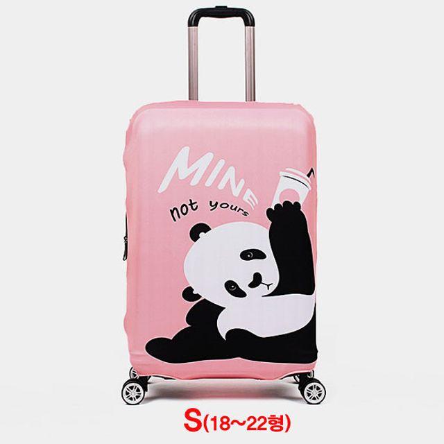 핑크팬더 스판캐리어커버(생활방수)-S [제작 대량 도매 로고 인쇄 레이저 마킹 각인 나염 실크 uv 포장 공장 문의는 네이뽕]