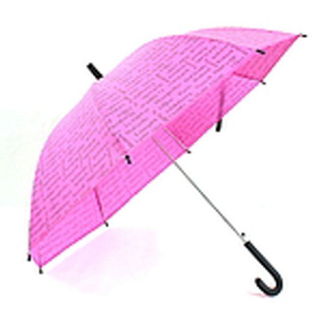 [FAC801] 컬러우산 프린팅우산 곡자우산 장우산 비닐우산