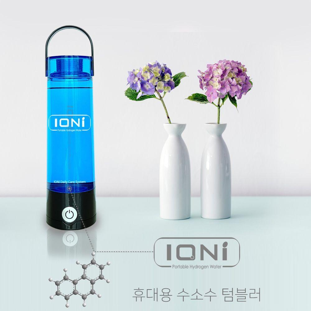 [더산쇼핑]IONi 아이온아이 수소수 텀블러