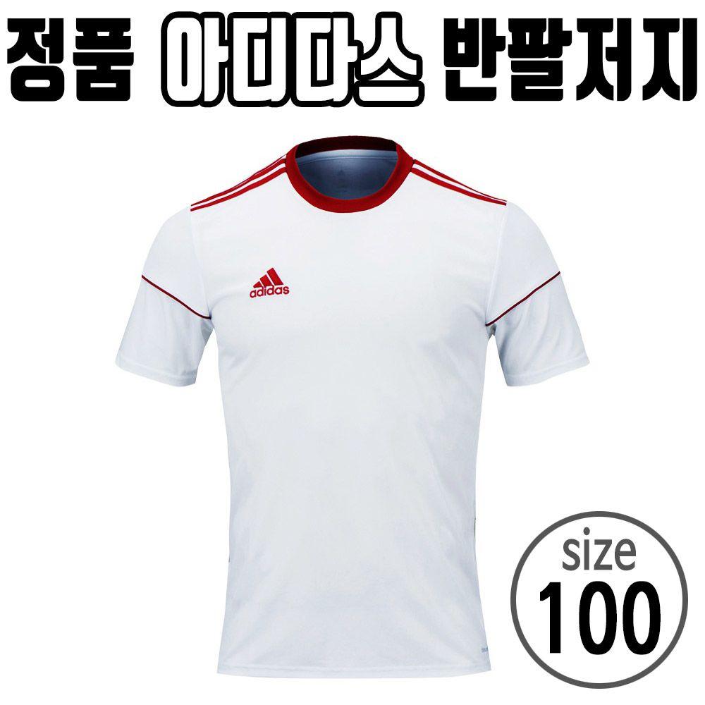아디다스 축구 유니폼 티셔츠 츄리닝 운동복 100