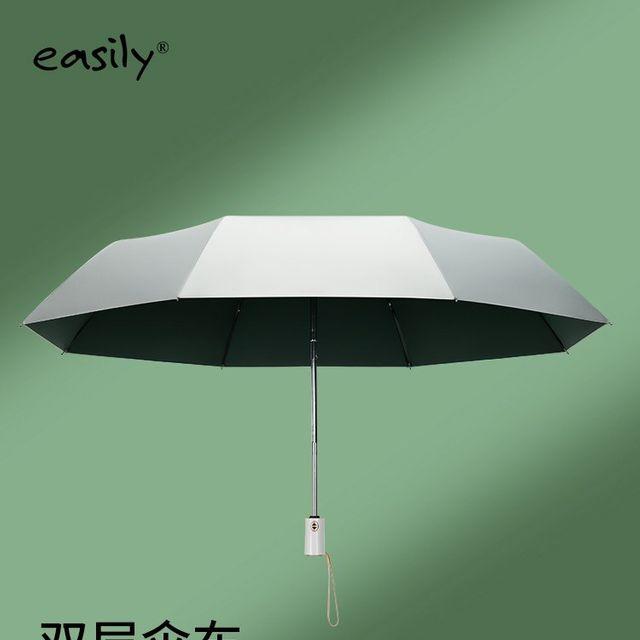 [해외] 패션소품 양산 방수 방풍 티타늄 은색 우산