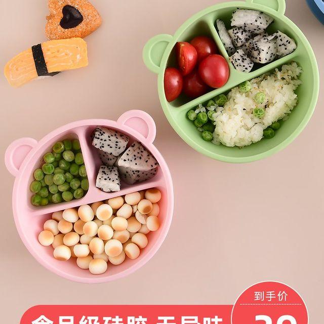 [해외] 주방용품 식판 보충 그릇 수프 밀짚 그릇
