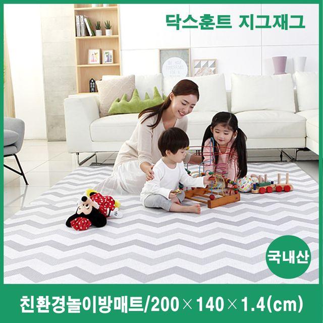 유아 아기방 안전 바닥매트 놀이방 아파트 층간소음