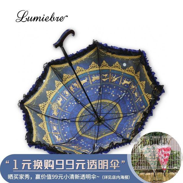 [해외] 패션소품 양산 방수 방풍 조디악 열두 별자리