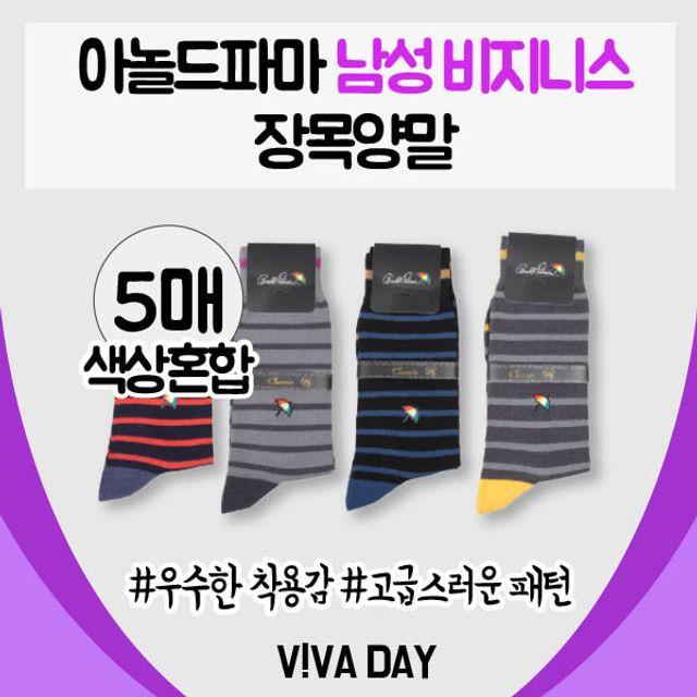 韩国直邮 VADAY- C10条纹长颈片袜子(颜色混合)
