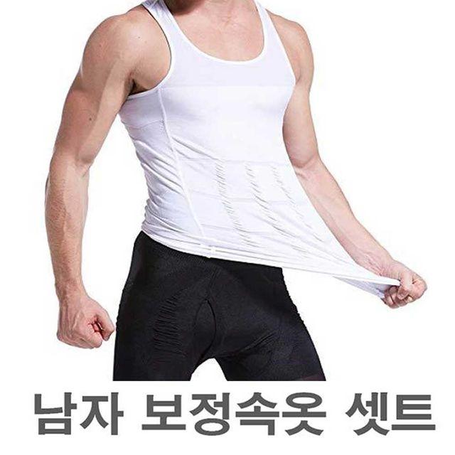 남자 가슴 압박 민소매 몸매 보정티 여름 속옷 런잉