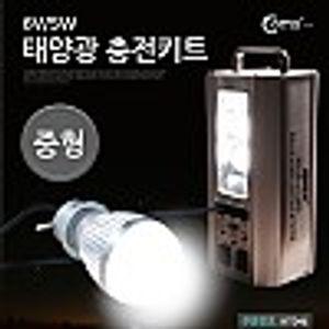 Coms 태양광 충전키트 캠핑 3W LED전구 충전식