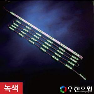씨티오 LED 3구 모듈 녹색 7.5m (3구 x 50EA)