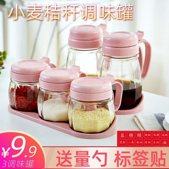 [해외] 유리 조미료 냄비 기름 냄비 누수 방지 조미료