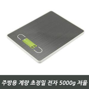 주방용 계량 초정일 전자 5000g 저울