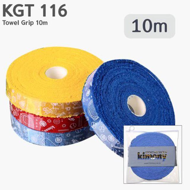 키모니 KGT116 타올그립 10m