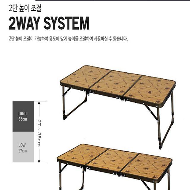 캠핑테이블 타이 미니3폴딩 카즈미테이블 야외테이블