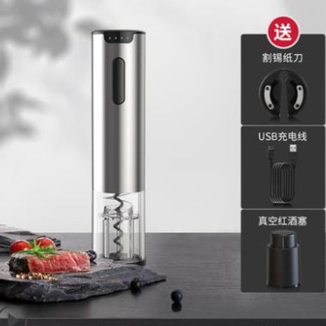 [해외] 전동 자동 와인 오프너 스틸 병따개 주방용품 26