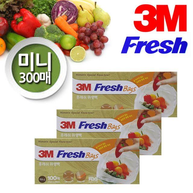W 3M Fresh 엠보싱 위생백 미니 300매