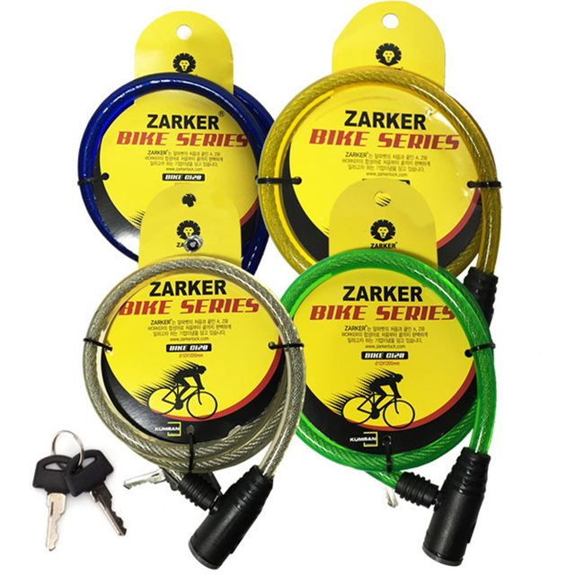 W 자커 긴중형 자전거열쇠 ZKC120 자물쇠 바