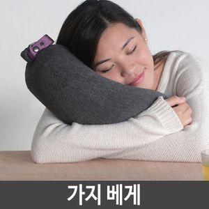 가지 베개 베게 휴대용 수면 여행용 가벼운 침구 꿀잠