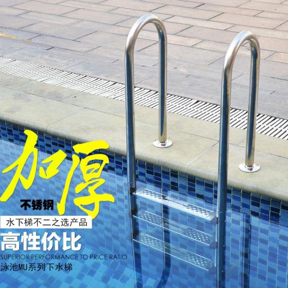 [더산직구]인가상품 304 스테인레스 스틸 난간 손잡이 수영장 사다리/ 배송기간 영업일기준 7~15일